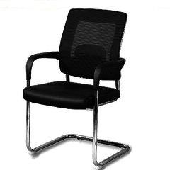 GQ05M ghế chân quỳ mạ nội thất 190 bộ quốc phòng