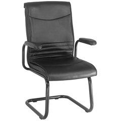 GQ08B-S ghế quỳ chân sắt sơn nội thất 190