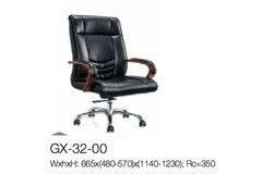 Ghế xoay văn phòng Xuân Hoà cao cấp GX-32-00