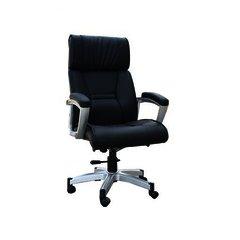 Ghế da SG908
